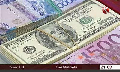 Откажется ли казахстан от доллара и