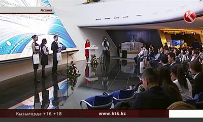 ВАстане назвали самых умных школьников Казахстана