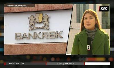 Нацбанк Казахстана примет меры пооздоровлению Bank RBK
