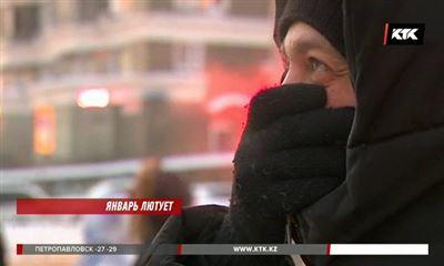 30 бездомных направили вЦентр социальной адаптации Астаны