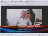 3 городская больница г москвы зеленоград