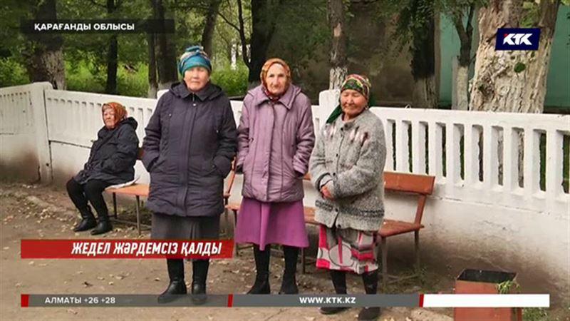 Қарағанды облысында жедел жәрдем станциясының жабылуы үлкен дауға ұласты