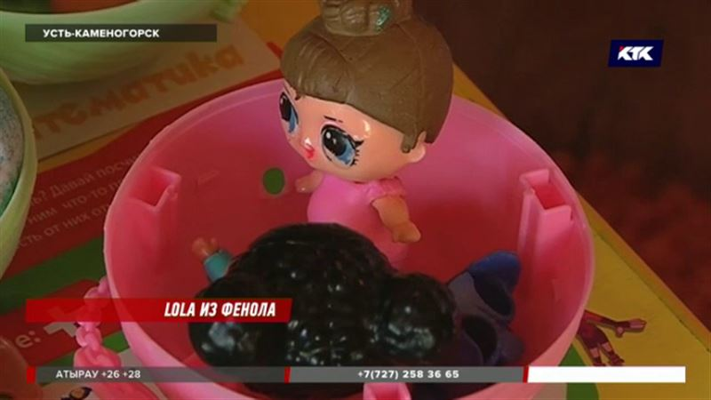 Популярные куклы LOL оказались напичканы опасными веществами