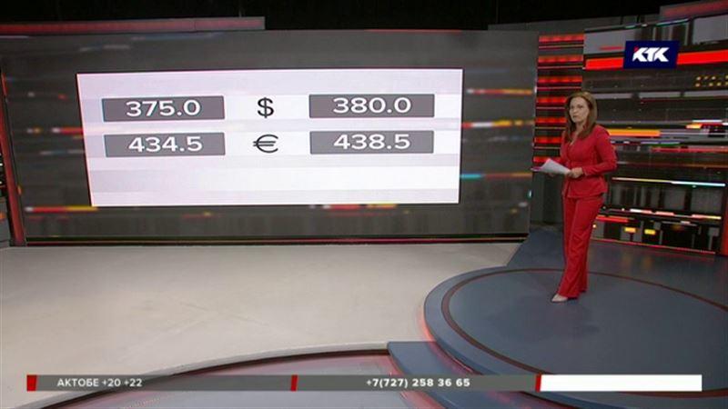 Доллар добрался до 380 тенге