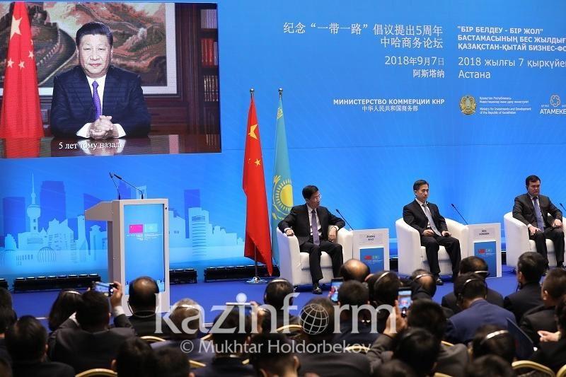Си Цзиньпин: Президент Назарбаев - менің жақын досым