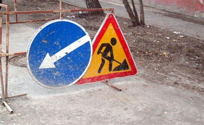 В Алматы на двое суток частично перекроют улицу Толе би