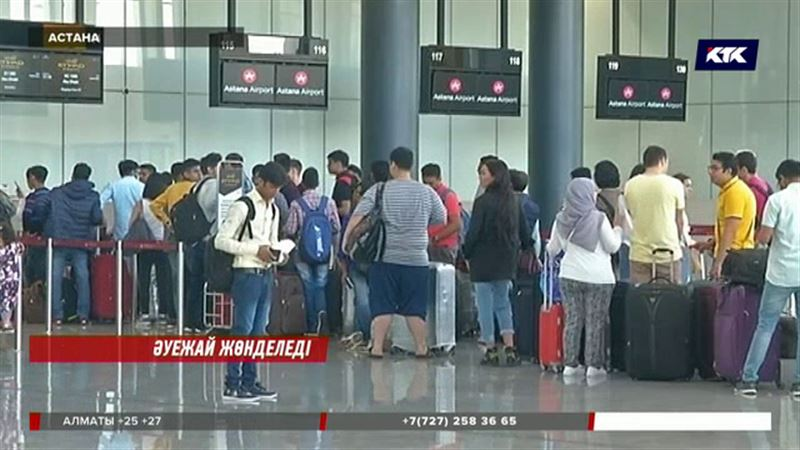 Назарбаев әуежайында ұшақтардың ұшу кестесіне өзгеріс енді