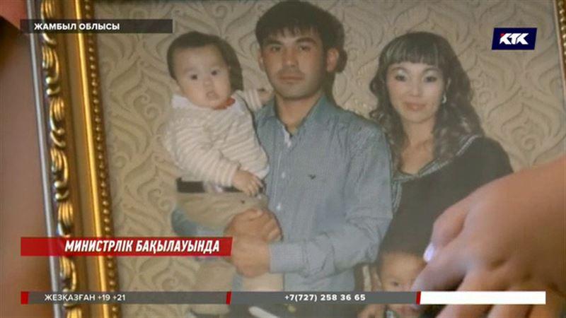 Жамбылдағы  жантүршігерлік қылмыс төңірегіндегі былық Астанаға жетті