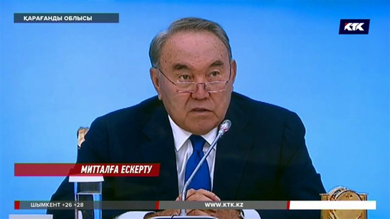 Назарбаев еңбек жолы басталған Теміртауға барды