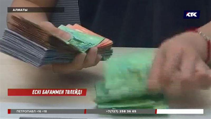 Ұлттық банк доллармен ипотека алғандарға жеңілдік жасады