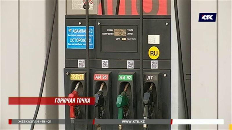 Дизтопливо в Казахстане станет дешевле, но только к зиме