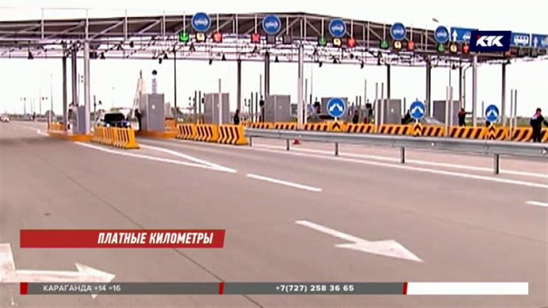 Сколько будет стоить проезд по казахстанским дорогам