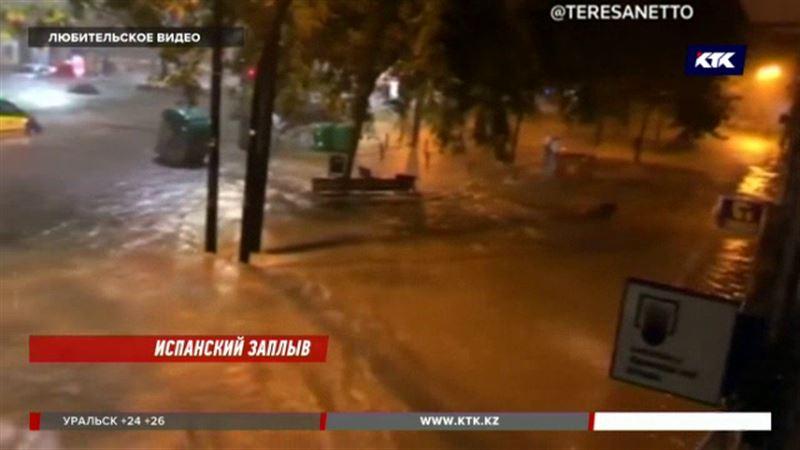 Барселона уходит под воду