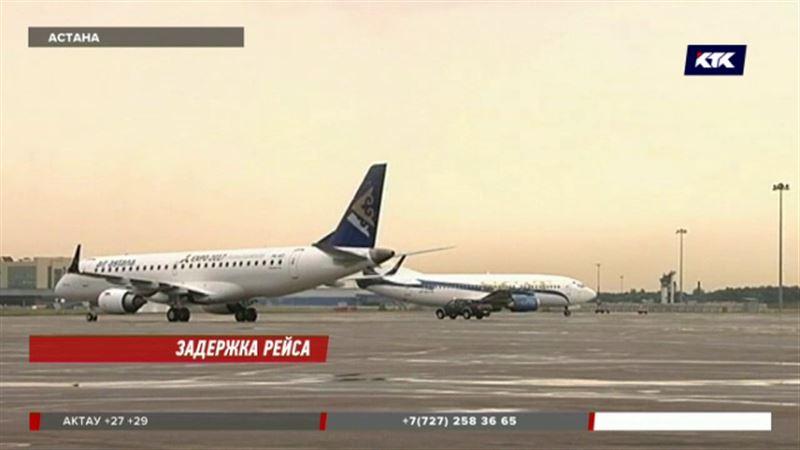 Дневные авиарейсы отменят в аэропорту Астане