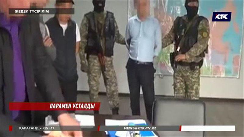Алматы облысында лауазымды шенді парамен ұсталды