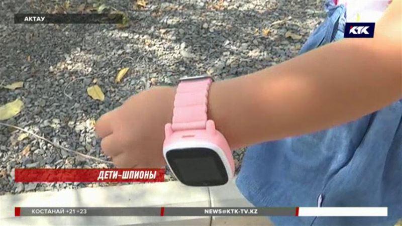 Часы-шпионы рассорили родителей и воспитателей в Актау