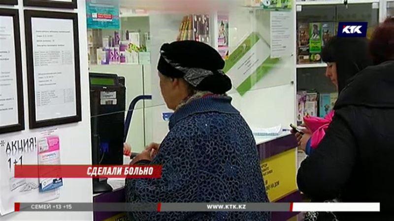 Минздрав разоблачил аптеки, где лекарства не выдавали льготникам, а продавали