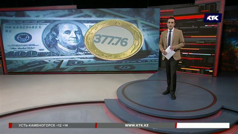 Доллар впервые заметно уступил тенге