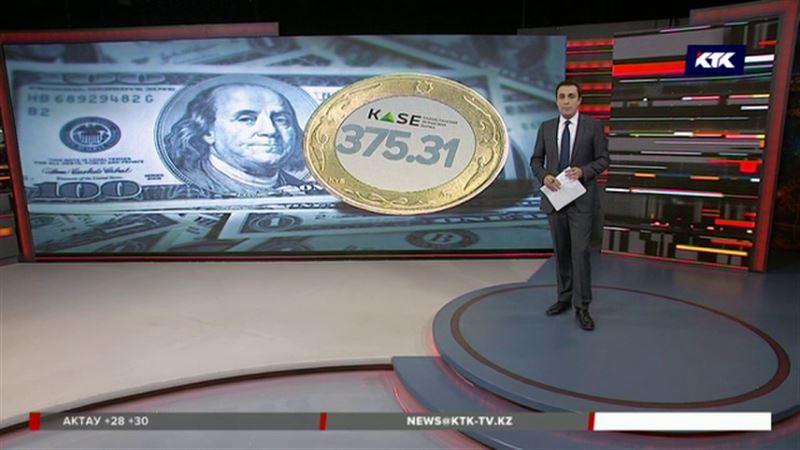 Доллар начал дешеветь