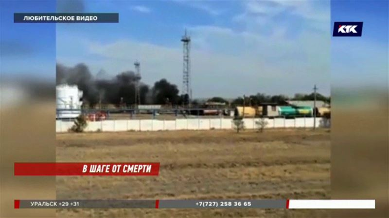 Между жизнью и смертью: трое пострадали из-за взрыва бензовоза в Актобе