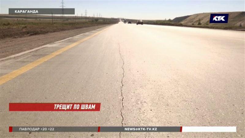 Шестиполосная трасса Караганда-Темиртау покрылась трещинами