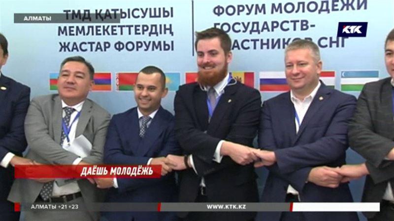 Казахстанская молодёжь учится продвигать свой бизнес
