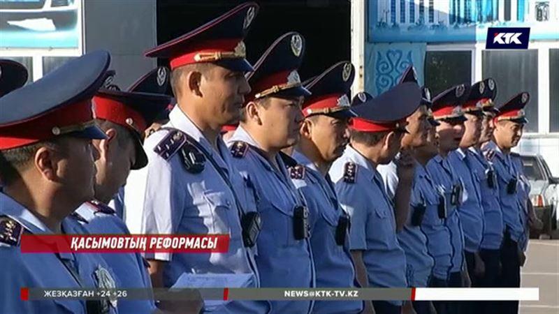 Қасымов полицейлердің санын қысқартып оның орнына жалақыны көтермек