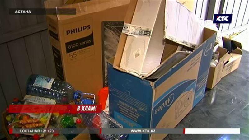От трёх до ста тенге: деньги из мусора начали делать в Астане