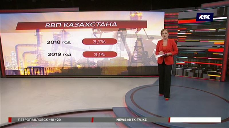 ВВП Казахстана вырастет, несмотря на доллар, рубль и санкции – МВФ