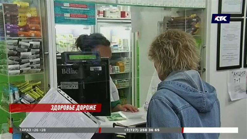 Лекарства в Казахстане дорожают