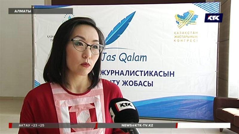 Звёзды казахстанской журналистики делились мастерством со студентами