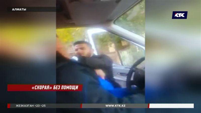 В Алматы избили водителя скорой помощи