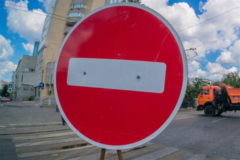 В Алматы будет ограничено движение по улице Жарокова