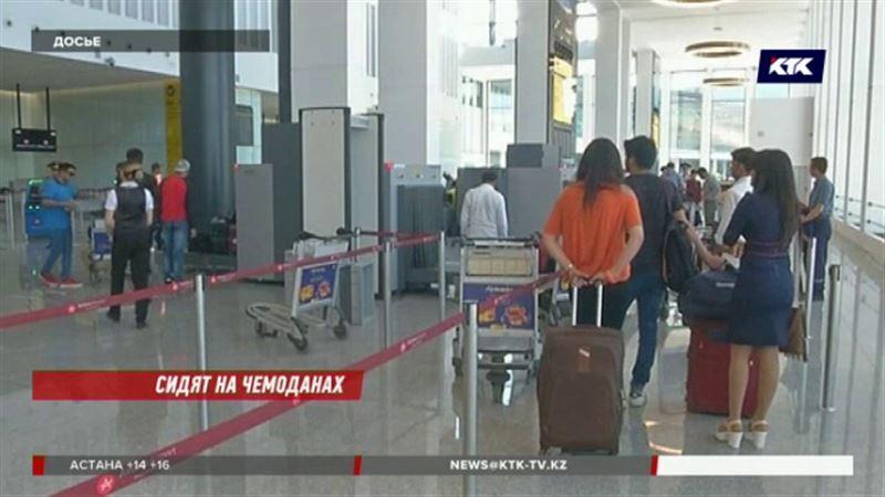 В аэропорту Астаны вскрывают даже обернутые в полиэтилен чемоданы