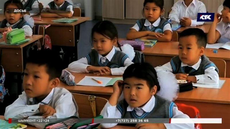 Принудительно переводить актюбинских детей в другие школы не будут