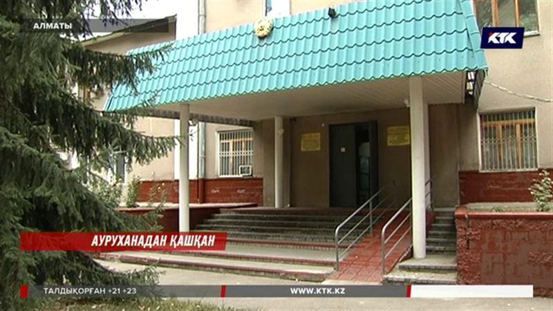 Алматы психиатриялық ауруханадан үш жасөспірім  қашып кеттті