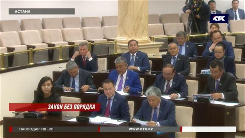 Законодательство Казахстана противоречиво и алогично – сенаторы