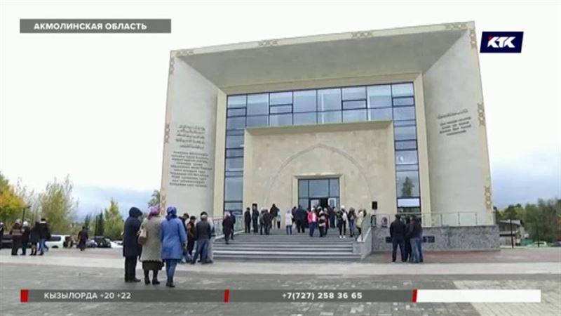 В Боровом открыли уникальную мечеть