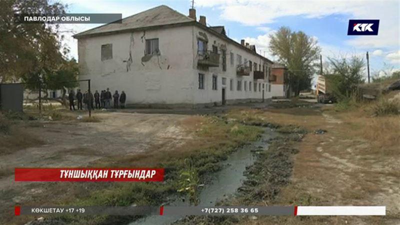 Павлодар облысында бүтін бір елді мекен  нәжіс иісіне тұншығып отыр