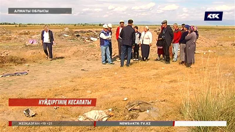 Алматы облысында күйдіргі кеселіне шалдыққан малдардың өлекселері көмілген жерге мектеп салынбақ