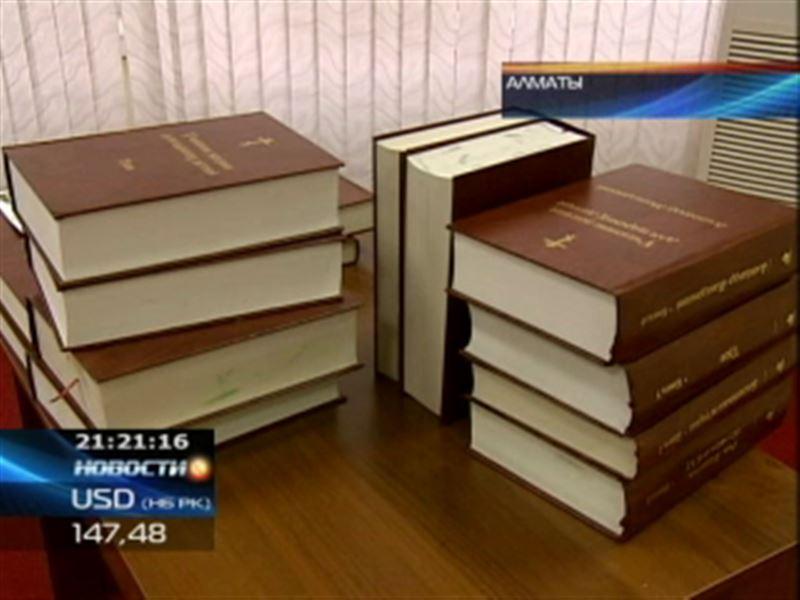 Редчайшие манускрипты появились в Национальной библиотеке Казахстана