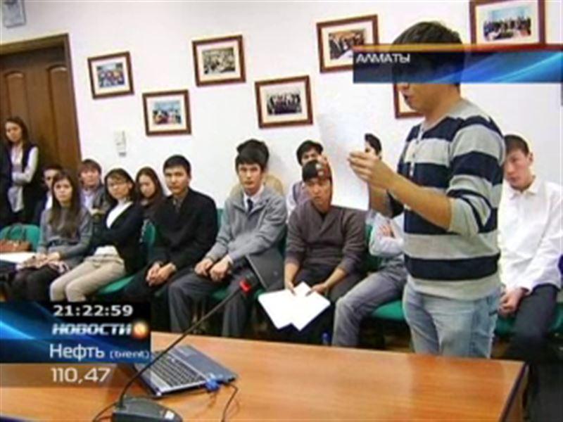 В Алматы молодежь предложила высокотехнологичные идеи для отечественного бизнеса