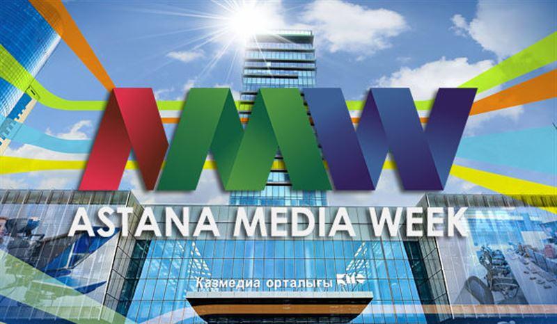В столице стартовала медианеделя Astana Media Week - 2018