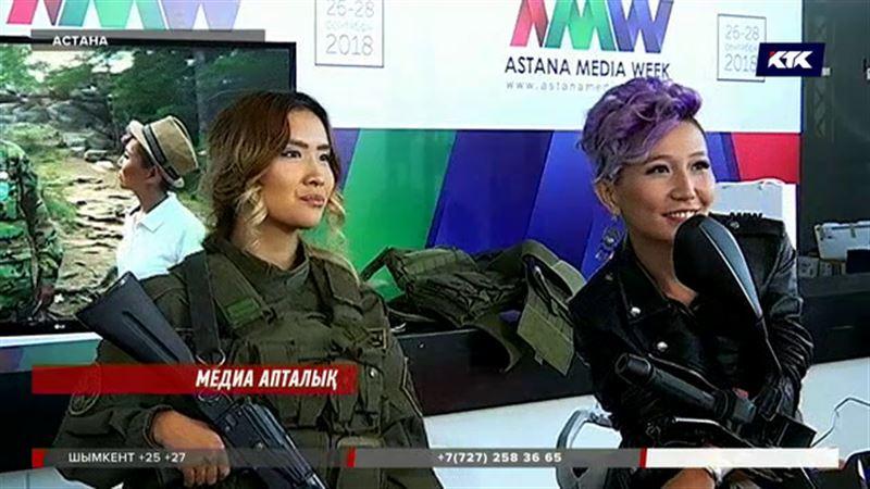 Астанада журналистер бас қосып медианарықтағы өзгерістерді талқылап жатыр
