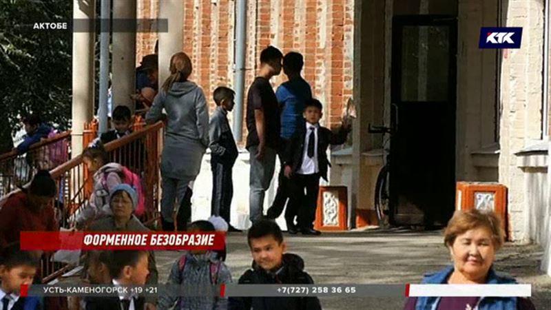 Инспектор актюбинской гимназии избил ученика