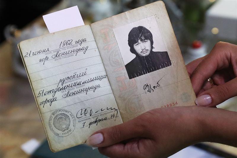 Паспорт Виктора Цоя ушел с аукциона за 9 000 000 рублей