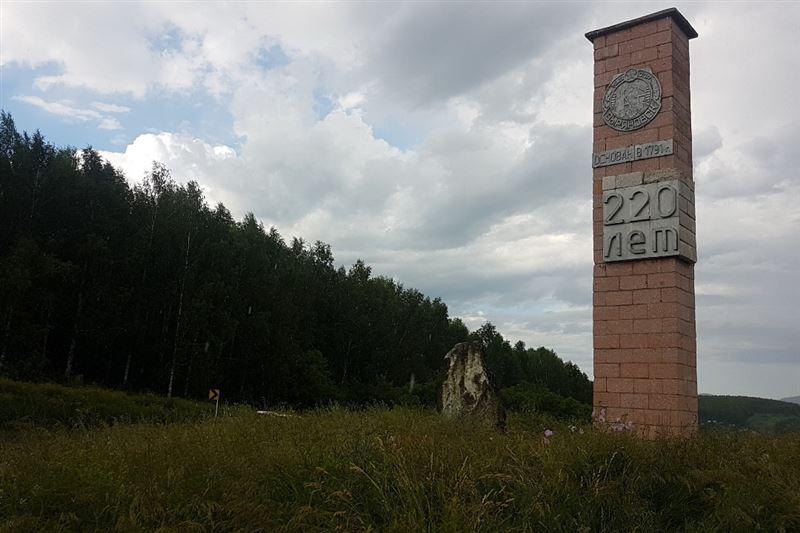 Зыряновск единогласно переименован в Алтай