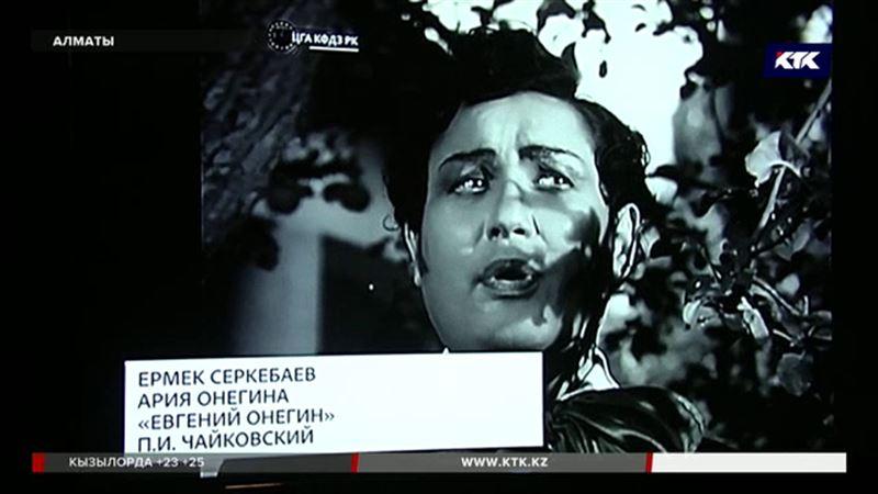 Другой Серкебаев: в Алматы открылась уникальная выставка