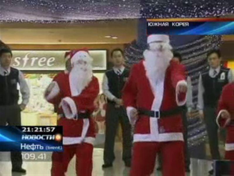 В Южной Корее к Новому году готовятся даже полицейские