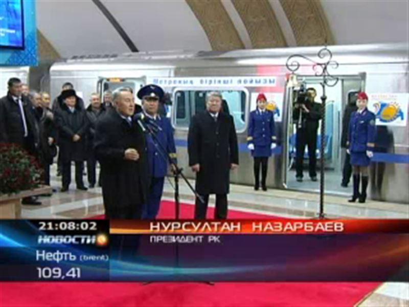 Сегодня торжественно запустили алматинское метро